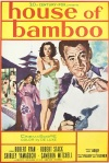 house-of-bamboo-md-web